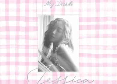 Jessica – Starry Night