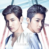 TVXQ/Tohoshinki (동방신기/東方神起) Lyrics Index - Color Coded Lyrics