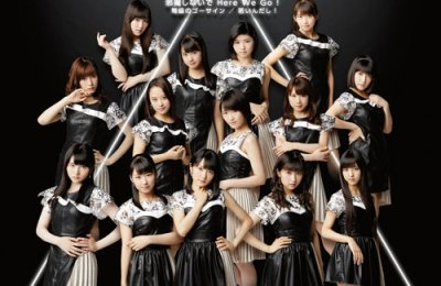 Morning Musume'17 – Jamashinaide Here We Go! (邪魔しないで Here We Go!)