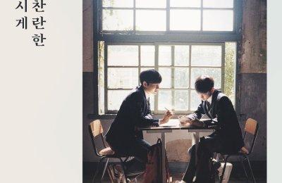 Hyungseob x Euiwoong – I Like You Girl (좋아해 소녀)