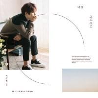 Kyuhyun - Waiting, Still