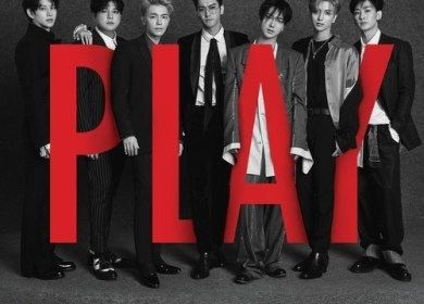 Super Junior – Spin Up!