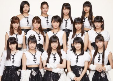 Morning Musume'17 – The Seed Of Love (20th Anniversary Ver.) (愛の種)