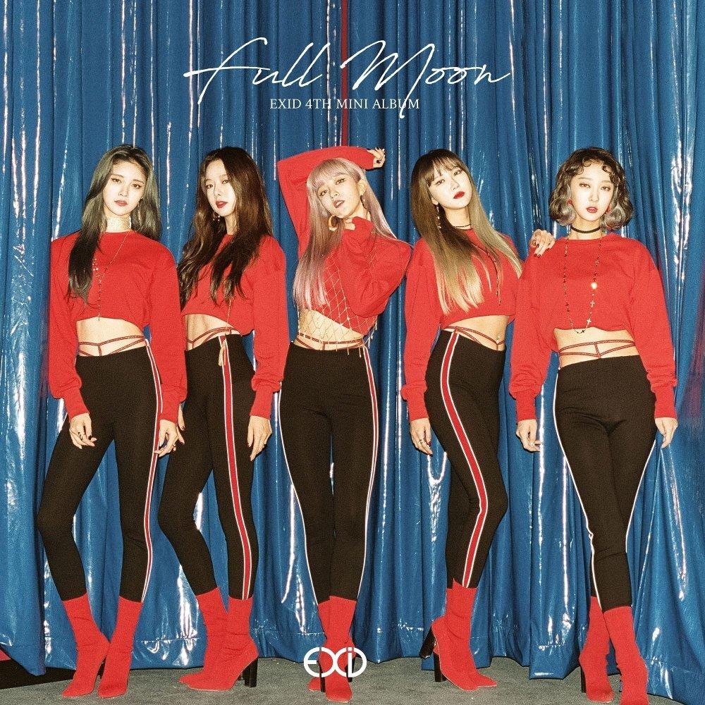 EXID - Dreamer (꿈에) (Solji Solo) » Color Coded Lyrics