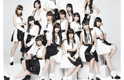 Morning Musume'17 – Mou Gaman Dekinai Wa~Love ice cream~ (もう 我慢できないわ〜Love ice cream〜)
