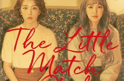 Baek A Yeon X Wendy – The Little Match Girl (성냥팔이 소녀)