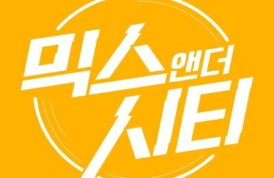 Hyomin (효민) – Vision