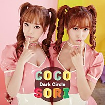 CoCoSoRi – DarkCircle (다크서클)