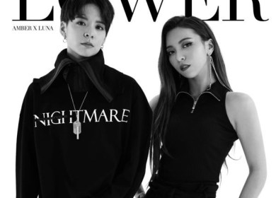 Amber X Luna – Lower