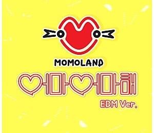 MOMOLAND – Wonderful Love (EDM Ver.) (어마어마해)