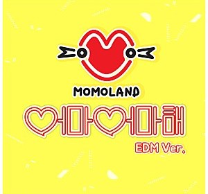 MOMOLAND – Wonderful Love (EDM Ver.) (어마어마해)