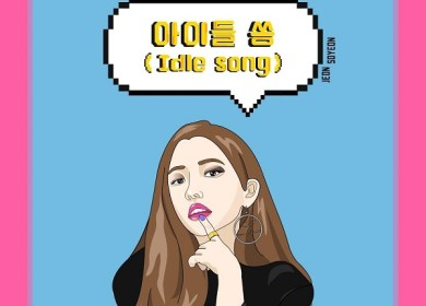 Jeon Soyeon (전소연) – Idle song (아이들 쏭)