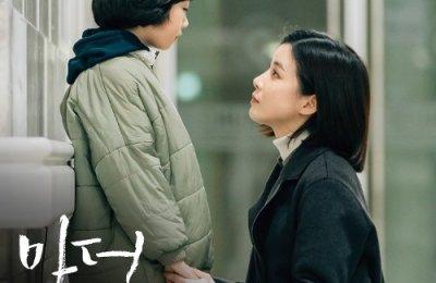 Seungkwan (승관) – Kind of Love (어떤 사랑)