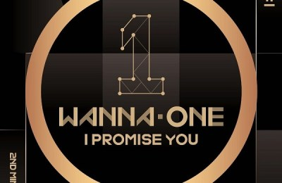 Wanna One – WE ARE