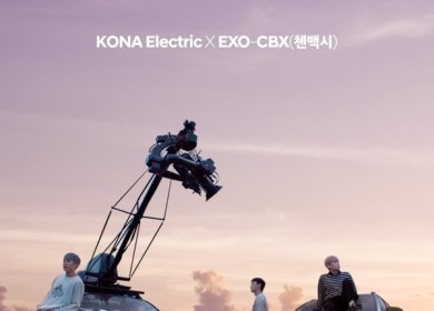 EXO-CBX (첸백시) – Beautiful Gangsan (아름다운 강산)
