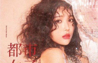 Yubin (유빈) – Lady (숙녀) (淑女)