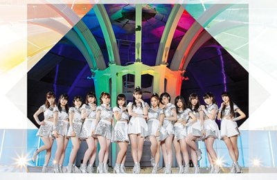 Morning Musume'18 – Are you Happy?