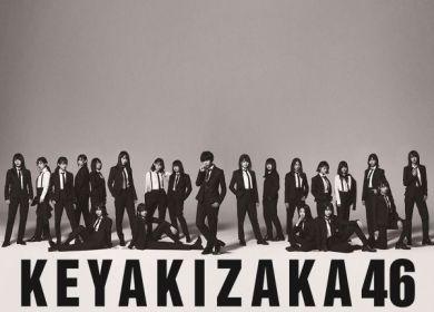 Hiragana Keyakizaka46 (けやき坂46) – Soredemo Aruiteru (それでも歩いてる)
