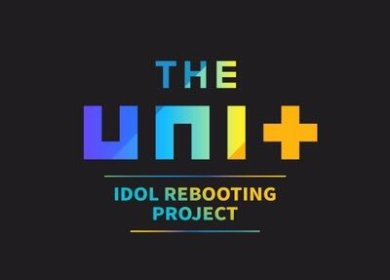 THE UNIT, UNB & UNI.T Lyrics Index