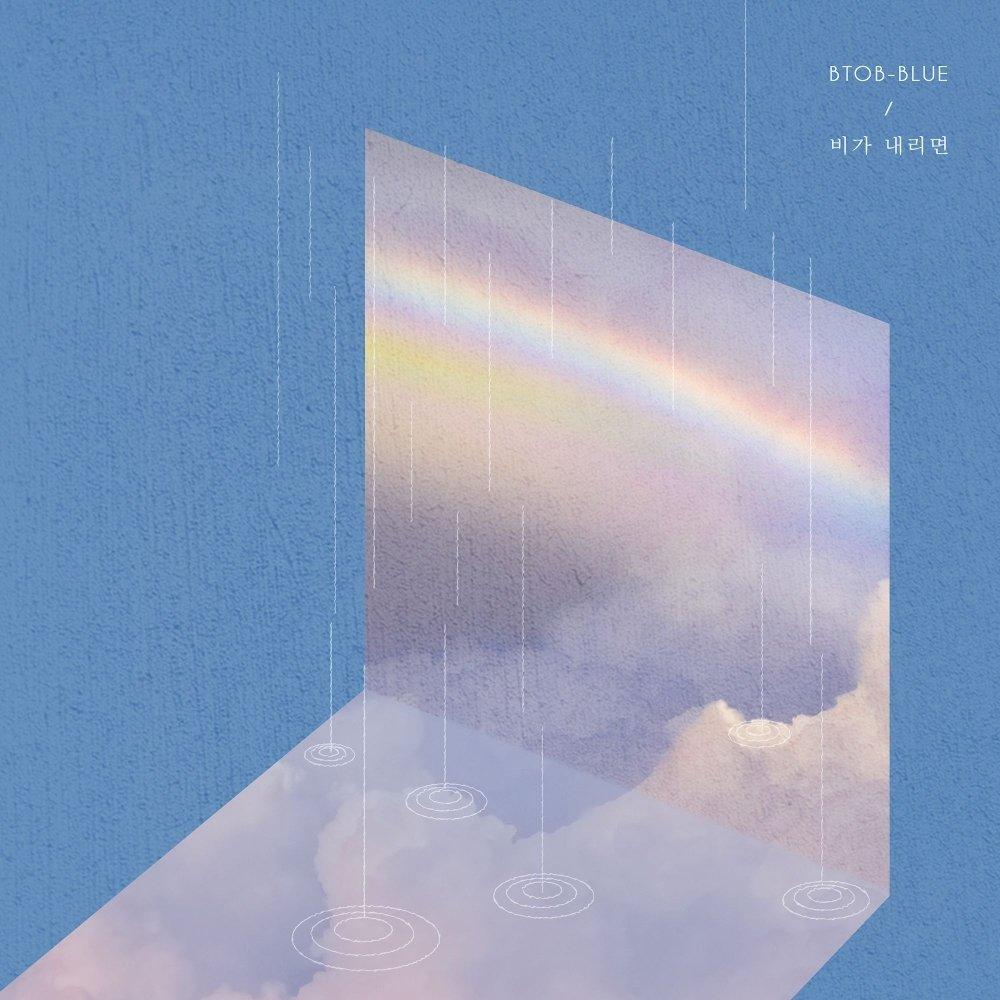Imagini pentru btob blue when it rains