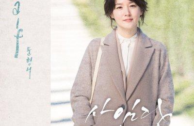 Moon Hyungseo (문형서) – Half