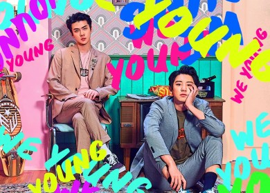 Chanyeol (찬열) x Sehun (세훈) – We Young