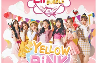 LIPBUBBLE – Yellow Pink