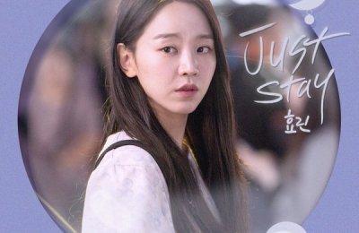 Hyolyn (효린) – Just Stay