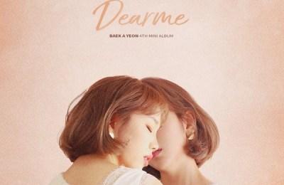 Baek A Yeon (백아연) – Sorry to Myself (마음아 미안해)