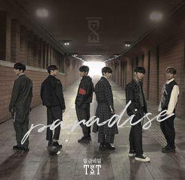 TST (일급비밀) – Paradise (낙원)