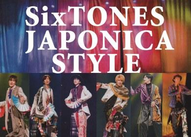 SixTONES (ストーンズ) – JAPONICA STYLE