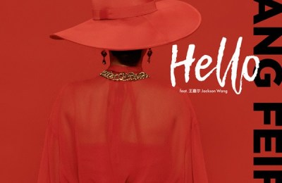 Fei (王霏霏) – Hello (feat. Jackson Wang)