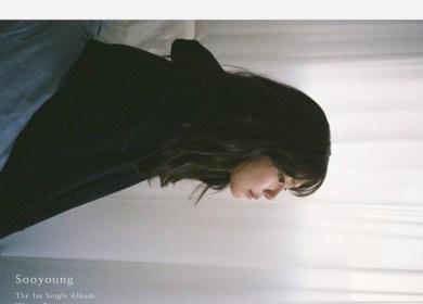 Sooyoung (수영) – Winter Breath (겨울숨)