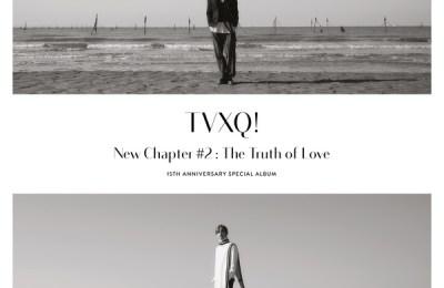 TVXQ! (동방신기) – Morning Sun