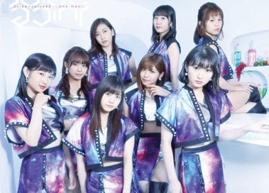 Juice=Juice – Kindan Shoujo (禁断少女)