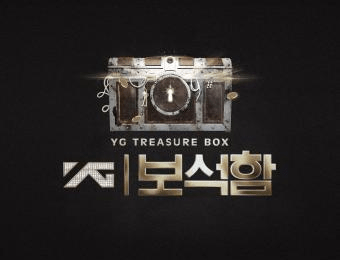 [YGTB] Treasure 13 – Going Crazy (미쳐가네)