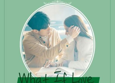 Wendy – What If Love