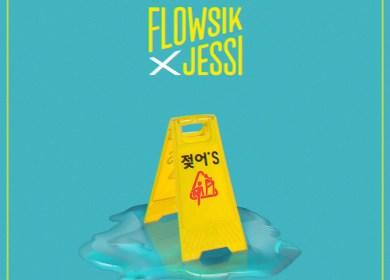 Flowsik(플로우식) x Jessi(제시) – Wet(젖어'S)