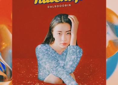 DALsooobin (달수빈) – Katchup