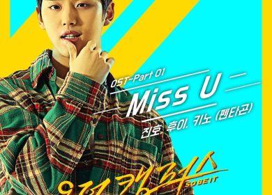 Jinho, Hui, & Kino of PENTAGON – Miss U