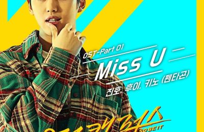 Jinho, Hui, & Kino of PENTAGON – Miss U