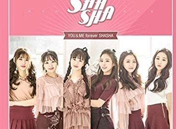 SHA SHA – You & Me (너와나)