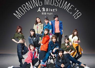 Morning Musume'19 – Jinsei Blues (人生Blues)