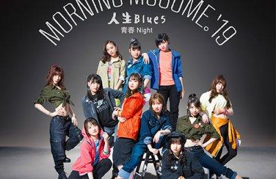 Morning Musume'19 – Jinsei Blues (人生Blues)