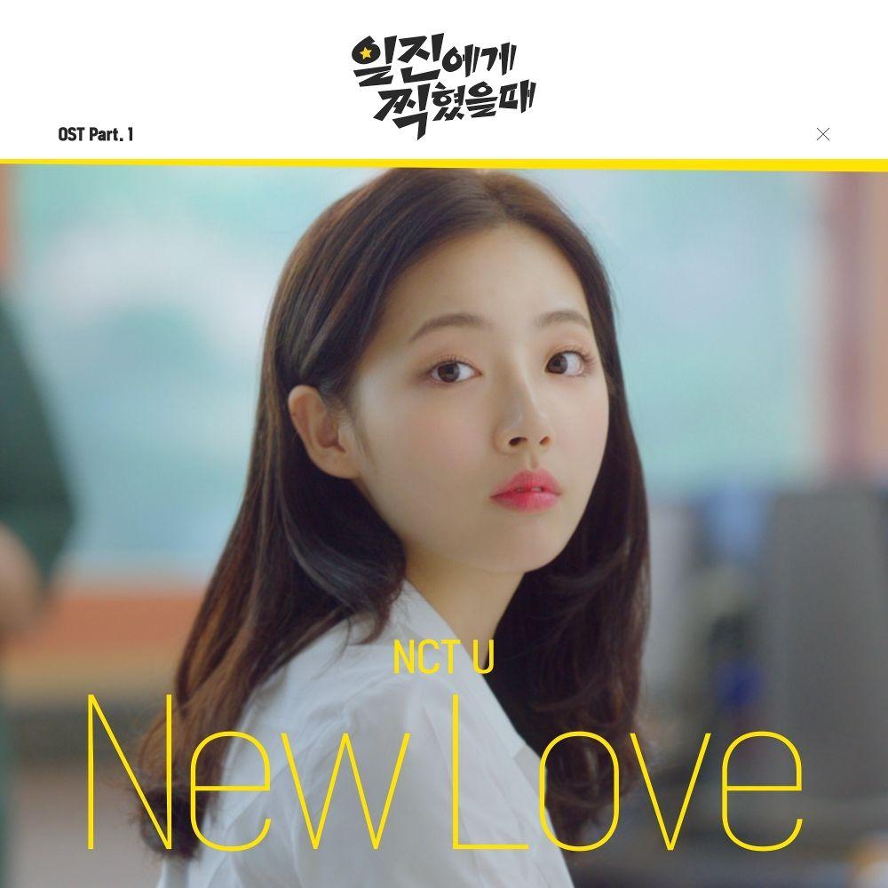 NCT U - New Love » Color Coded Lyrics