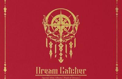 Dreamcatcher – Silent Night