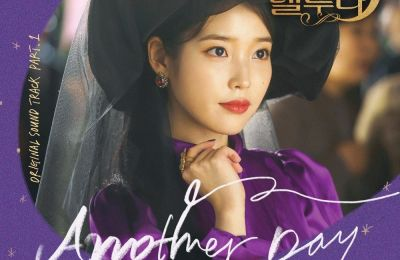 Monday Kiz (먼데이키즈) & Punch (펀치) – Another Day