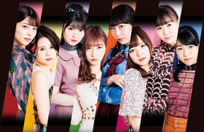 "Juice=Juice – ""Hitori de Ikiraresou"" tte Sore tte Nee, Hometeiru no? (New Vocal Ver.) 「ひとりで生きられそう」って それってねえ、褒めているの? (New Vocal Ver.)"