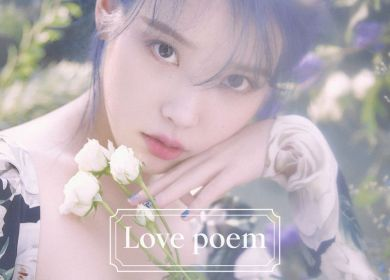 IU – above the time (시간의 바깥)