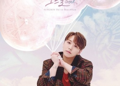Sungmin (성민) – Orgel (오르골)
